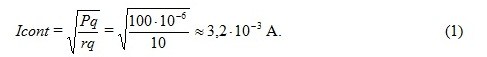 analit-metod-generat-1