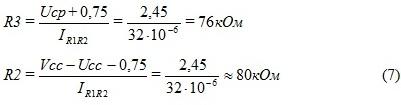 analit-metod-generat-7