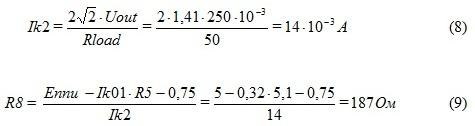 analit-metod-generat-8-9