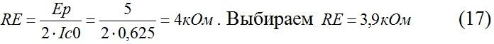 ingenerniy_raschet_kvarcevix_generatorov_formula17
