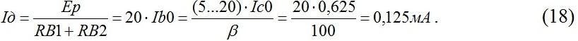 ingenerniy_raschet_kvarcevix_generatorov_formula18