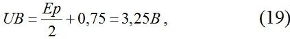 ingenerniy_raschet_kvarcevix_generatorov_formula19