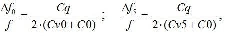 ingenerniy_raschet_kvarcevix_generatorov_formula21-22