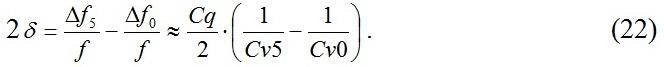 ingenerniy_raschet_kvarcevix_generatorov_formula22