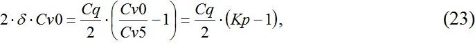 ingenerniy_raschet_kvarcevix_generatorov_formula23