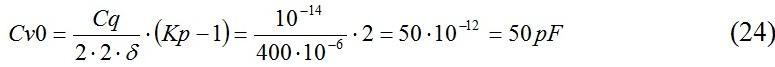 ingenerniy_raschet_kvarcevix_generatorov_formula24