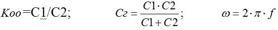 ingenerniy_raschet_kvarcevix_generatorov_formula5-6