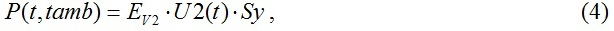 teplovoi_raschet_termostatirovannix_kvarcevix_generatorov_formula4