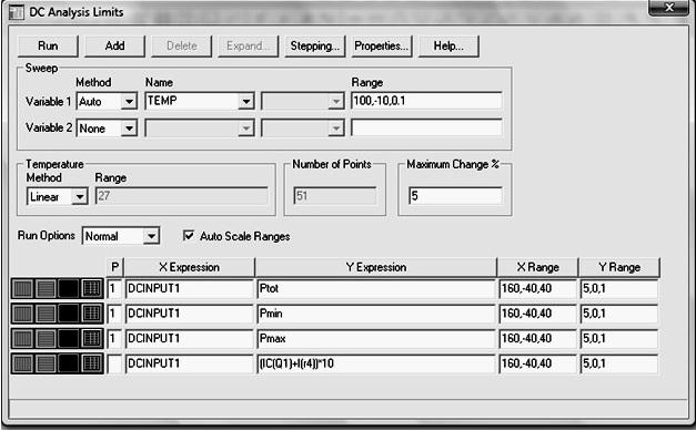 teplovoi_raschet_termostatirovannix_kvarcevix_generatorov_ris3